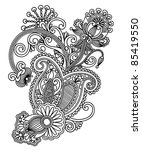 hand draw line art ornate...   Shutterstock .eps vector #85419550
