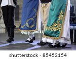 folk dancer with traditional... | Shutterstock . vector #85452154