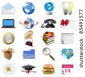 set of internet icons. all... | Shutterstock .eps vector #85491577