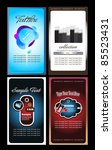 futuristic name card collection | Shutterstock .eps vector #85523431