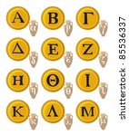 alpha,alphabet,amphora,art,beige,black,brown,bubble,button,chrome,circle,circular,clip,clip art,color