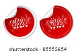 editor's choice sticker | Shutterstock . vector #85552654