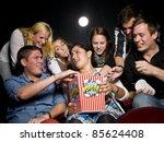 group of young spectators... | Shutterstock . vector #85624408