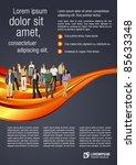 orange wave template for... | Shutterstock .eps vector #85633348