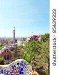 barcelona  spain   july 25  the ... | Shutterstock . vector #85639333