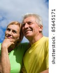 portrait of a cute old couple... | Shutterstock . vector #85645171