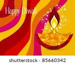 vector diwali lamp with lighting | Shutterstock .eps vector #85660342