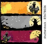 halloween banners | Shutterstock .eps vector #85678036