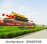 Tiananmen Square  Beijing  ...