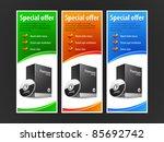 special offer banner set vector ... | Shutterstock .eps vector #85692742