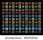 beautiful icons for your... | Shutterstock . vector #85693942