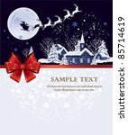 santa's sleigh.  all elements... | Shutterstock .eps vector #85714619