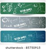 set of the  scientific symbols... | Shutterstock .eps vector #85750915