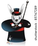 white rabbit in a illusionist hat - stock vector