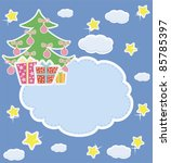 christmas background with tree | Shutterstock .eps vector #85785397