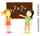 little girl and boy by... | Shutterstock .eps vector #85819432