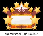 marquee banner with stars and... | Shutterstock .eps vector #85853107