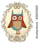 Owl With Frame Illustration...