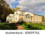 pavilion des roses in pavlovsk  ... | Shutterstock . vector #85859761