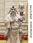 Old Man Statue In Chinese Style.
