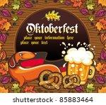 oktoberfest decoration | Shutterstock .eps vector #85883464