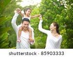happy asian family enjoying... | Shutterstock . vector #85903333