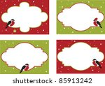 Four Frames Of Christmas Cards