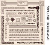 decorative menu and invitation... | Shutterstock . vector #85941307