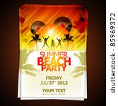 summer beach party flyer  ... | Shutterstock .eps vector #85969372