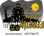 scary house | Shutterstock .eps vector #85978675