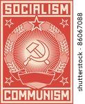 Постер, плакат: socialism communism