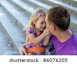 cute little girl with her... | Shutterstock . vector #86076205
