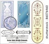 vector glass   Shutterstock .eps vector #86076460