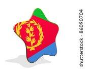Eritrea flag STAR BANNER - stock photo
