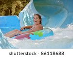woman in the water park - stock photo