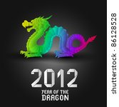 colorful origami dragon | Shutterstock .eps vector #86128528
