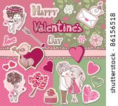 happy valentine s day | Shutterstock .eps vector #86156518
