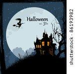vector illustration of...   Shutterstock .eps vector #86193982