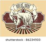 Label With A Polar Bear