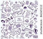 back to school doodle set... | Shutterstock .eps vector #86265112