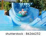 man in water park - stock photo
