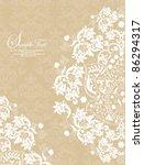 vintage damask invitation card | Shutterstock .eps vector #86294317