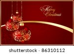 abstract christmas background | Shutterstock .eps vector #86310112