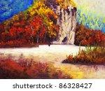 oil painting   park in autumn | Shutterstock . vector #86328427