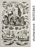 old mosaic found in constantine ... | Shutterstock . vector #86351863