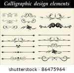 vector set  calligraphic design ...   Shutterstock .eps vector #86475964