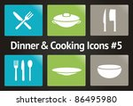 dinner   cooking vector icon...   Shutterstock .eps vector #86495980