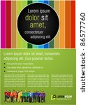 colorful template for... | Shutterstock .eps vector #86577760