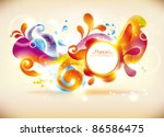abstract colorful banner | Shutterstock .eps vector #86586475