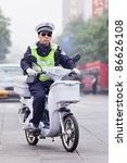 Beijing   Oct. 12. Policeman O...